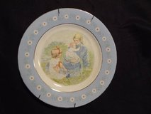 Avon Tenderness plate 1974 in Conroe, Texas